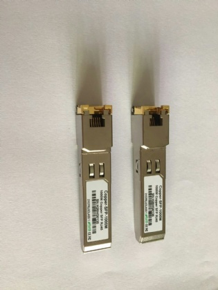 What is copper sfp?